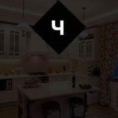 строительный словарь ч